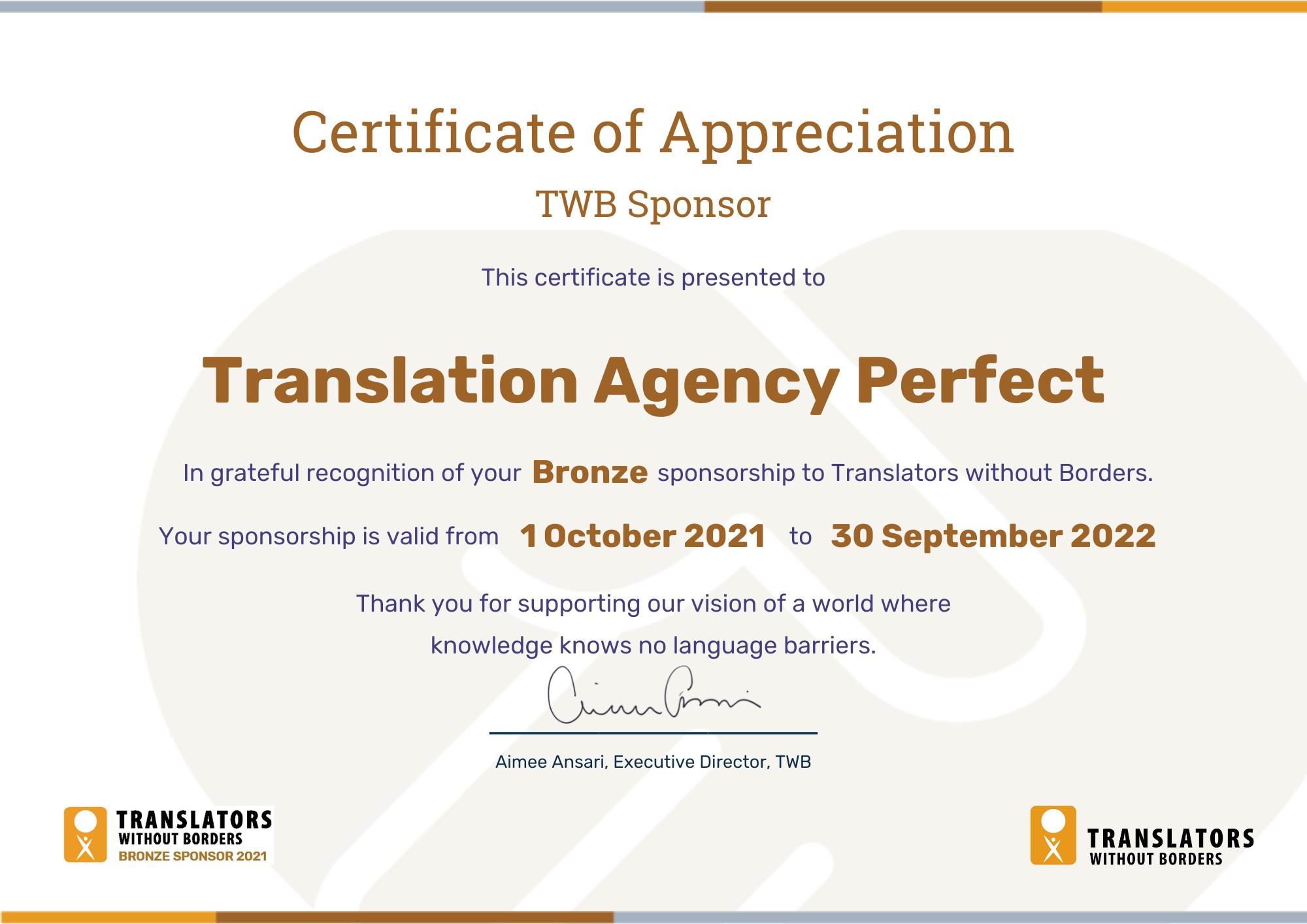 Certificate of Appreciation TWB Supporter